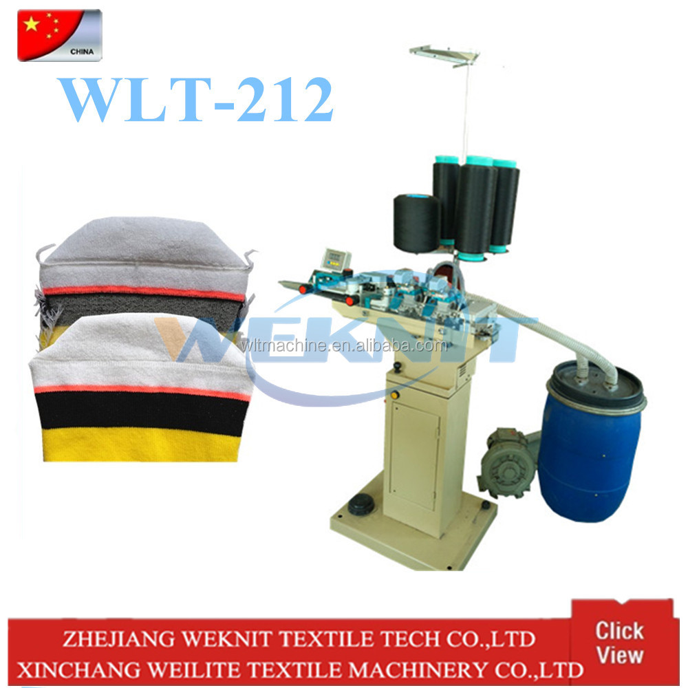 WLT-212 Rosso sock sewing machine price