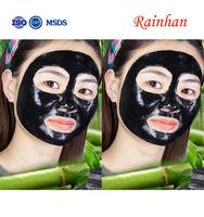 Beauty Dead Sea mud Peeling off Mask ,Peeling off Facial Mask