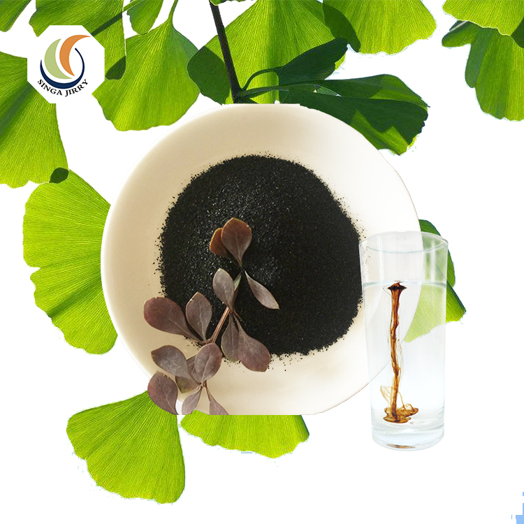 High quality agricultural water soluble organic fertilizer sodium humate