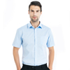 Wholesale Cloth Fashion Man 100% Cotton Office Short Sleeve Dress Men Summer Shirt