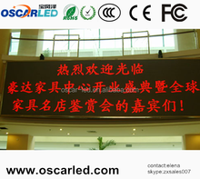 High definition outdoor/indoor single color led display,best price led message display screen