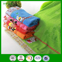 Wholesale cotton embroidery beach towels