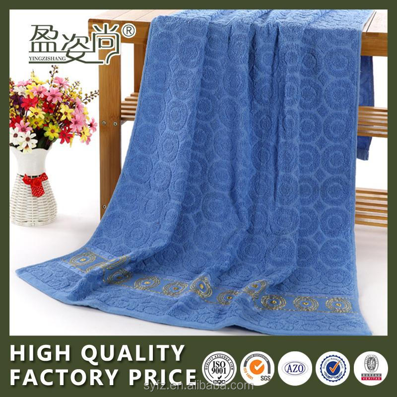 wholesale high quality 100%cotton white bath towel with blue stripe