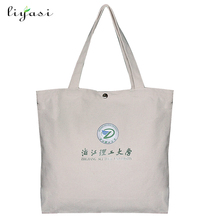 OEM Promotional Custom Printed Eco Friendly Reusable Calico Cloth Carry Bag 100% Natural Cotton Shopping Tote Canvas Bags