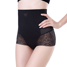 Sexy Lift Body Shapers Underwear Women High Waist Lace Slimming Panties