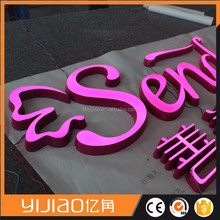 Led illuminate 3d acrylic letters fabricated different styles led alphabet letter