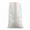 China factory 25kg 50kg grain plastic raffia sacks