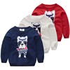 Children's Korean Style Dog Printing Pullover Hoodie From Online Wholesale Shop