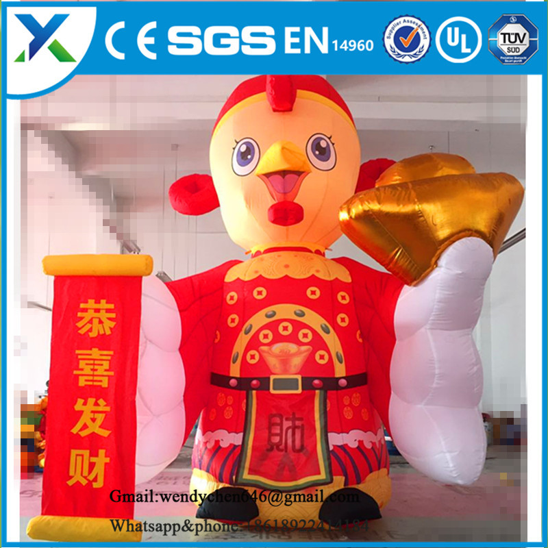 Inflatable Chinese new year decoration god of wealth inflatable cartoon