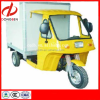 Chongqing Gasoline 200cc Motorized Cargo Tricycle With Closed Box