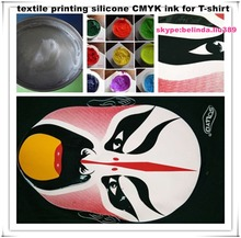high coverage textile printing silicone CMYK ink for T-shirt printing