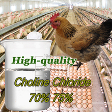 Animal Feed Additive Choline Chloride For Dairy Cow