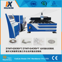 Safe protection metal 2000W fiber laser cutting machine 3000x1500mm with exchange cutting table
