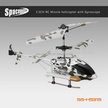cost-effective SG-H5315 3.5 channel rc helicopters with airsoft shooting missile with gyro