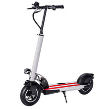 2017new folding 2 wheels stand up battery power electric scooter for adults