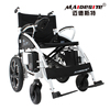 Cheap price portable lightweight handdicapped power electric wheelchair conversion kit