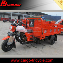 small type gasoline motorized 200cc engine easy operated useful china tricycle
