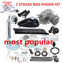 80cc Bike Bicycle Motorized 2 Stroke Cycle Silver Motor Engine Kit