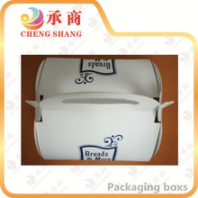 China custom good quality paper cake box packaging