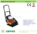 60KGS 11KN vibrating plate compactor