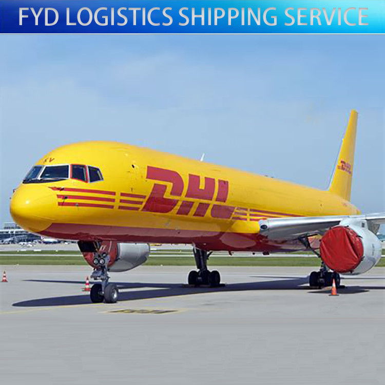 Door to door Express service from China to Germany/Spain/ France/USA by <strong>DHL</strong>/UPS/TNT/EMS--Skype: szfydshipping