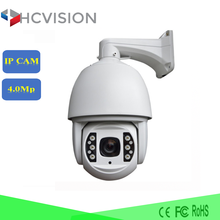 H.265 3Mp full hd ip cctv ptz bulle 4k ip hd cctv dome ptz camera outdoor tilt pan zoom camera