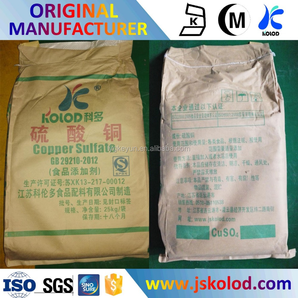 High Grade Copper Sulphate For Poultry food Additive