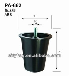 Plastic Furniture Legs PA-662