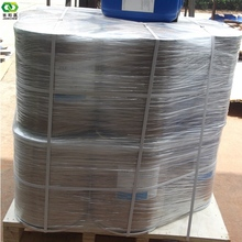 China supplier UPS cas no:21668-81-5 Acid Copper Electroplating Intermediate