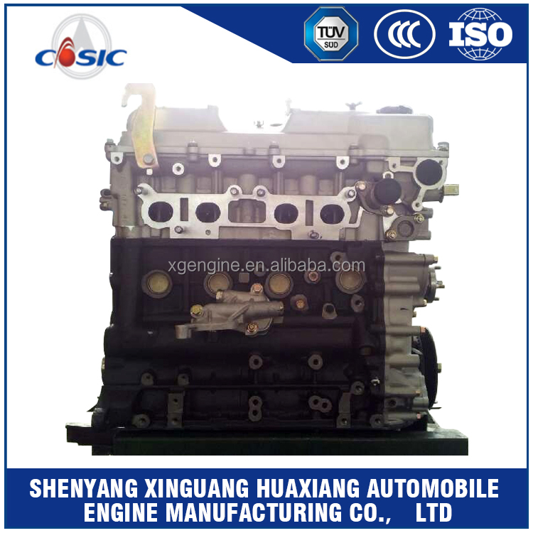 High quality good price for 3RZ long block From Liaoning