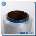 High quality free sample polyester spandex covered yarn