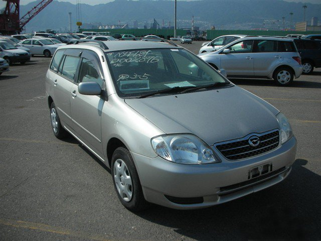 2000 TOYOTA Corolla Fielder NZE124 Used Car From Japan (94367)