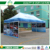 3X6M Aluminium folding pop up awning tent for 4 person