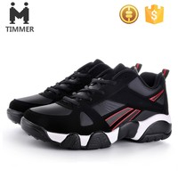 cheap price outdoor basketball shoesoe durable active sports shoe