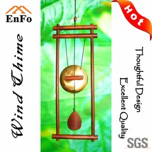 Gong Wind Chime