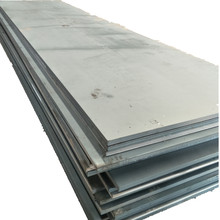 Standard steel plate thickness chemical properties of q345 steel ms steel with cheap price