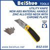 BSZ 030 Stainless Steel Blade Snap