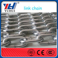 high polished steel and stainless steel door safety chain