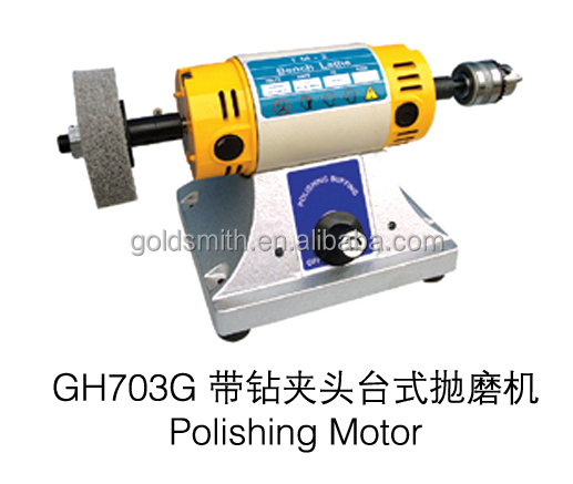 table polishing motor With a drill chuck,jewelry bench lathe,jewelry polishing machine