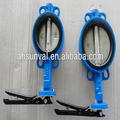 Series F101 Wafer Type Butterfly Valve