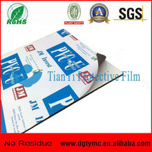 Non residue or trace protective film for aluminum-plastic panel
