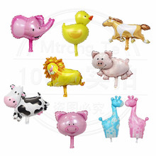 40*30cm mini size Lion Cow Pig Horse duck elephant Foil Air Balloons baby shower Party Decoration Mini Animal Balloons