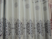 Unique printed blackout curtain fabric/drapery fabric/hotel decoration material