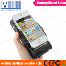 Portable Mini Wireless Bluetooth Barcode Scanner / RFID Reader with 3000 mA Lithium Battery
