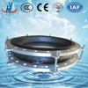 floating flanged rubber expansion joints with limited