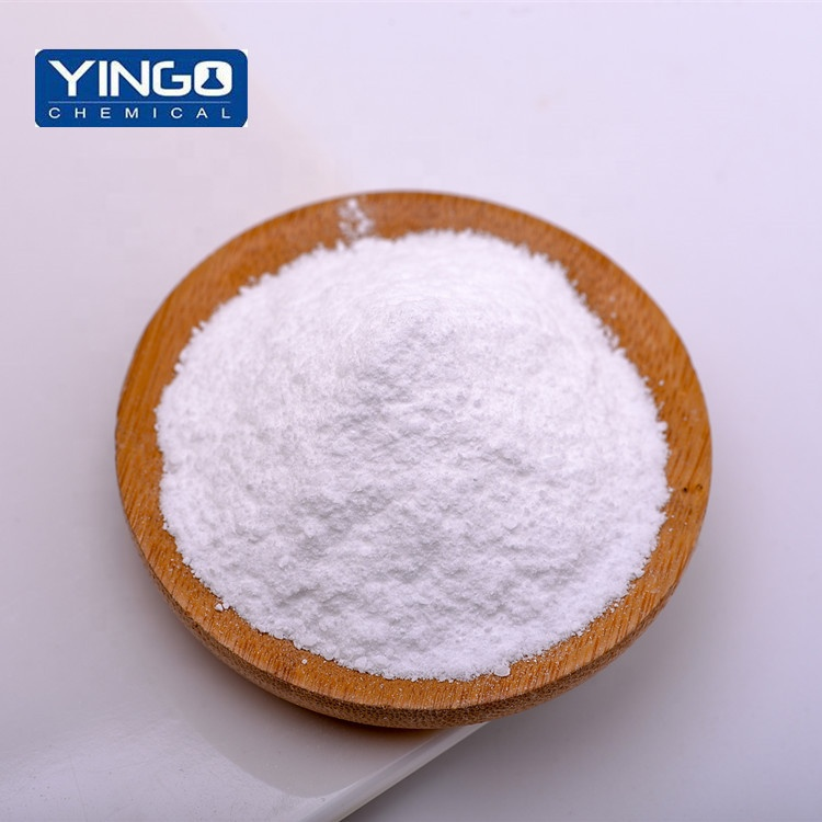 High Quality zetag Polyacrylamide <strong>Powder</strong> 25085-02-3