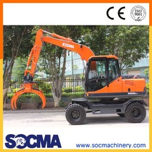 New Arrival hot Sale 20Ton articulated Forklift