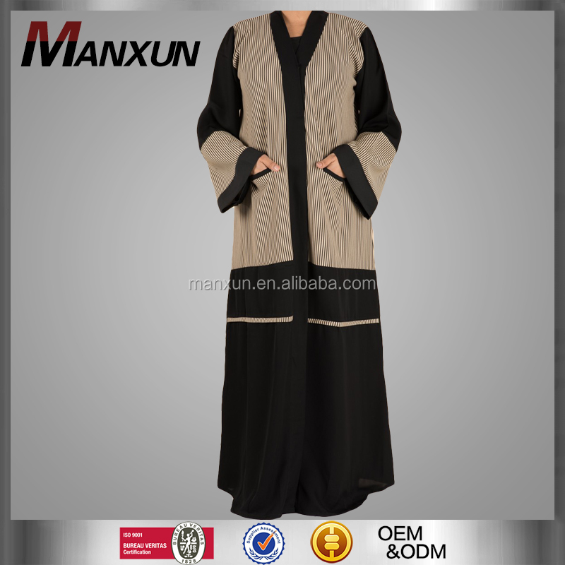 Caftan Dress Dubai Open Abaya Kimono Sleeves Cardigan Muslim Coat Style Dress For Islamic Women