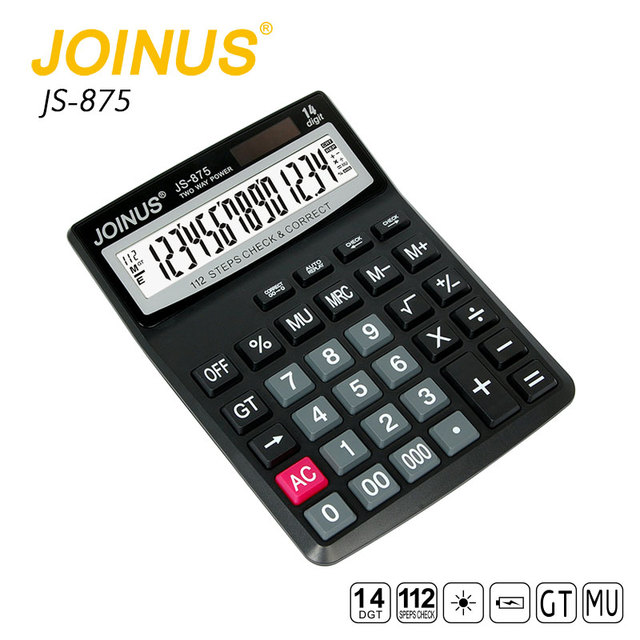 promotional custom multi import stationery double sided display calculator