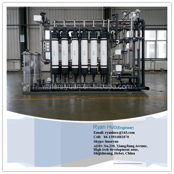 Energy saving Ultrafiltration System/Ultrafiltration machine/ultra filtration systems